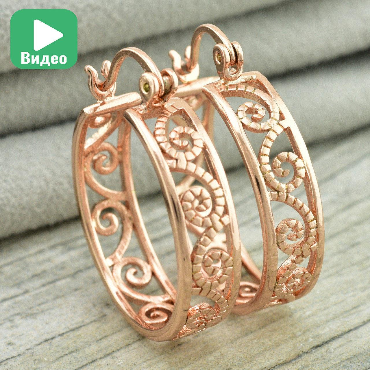 Серьги ажурные широкие кольца позолота