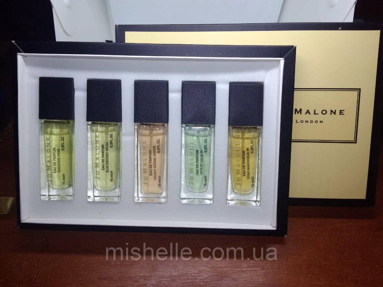 Набор мини-парфюмов Jo Malone 5 по 15мл