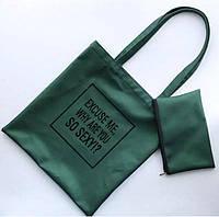 Шопер с надписью из экокожи + косметичка зеленого цвета опт, фото 1