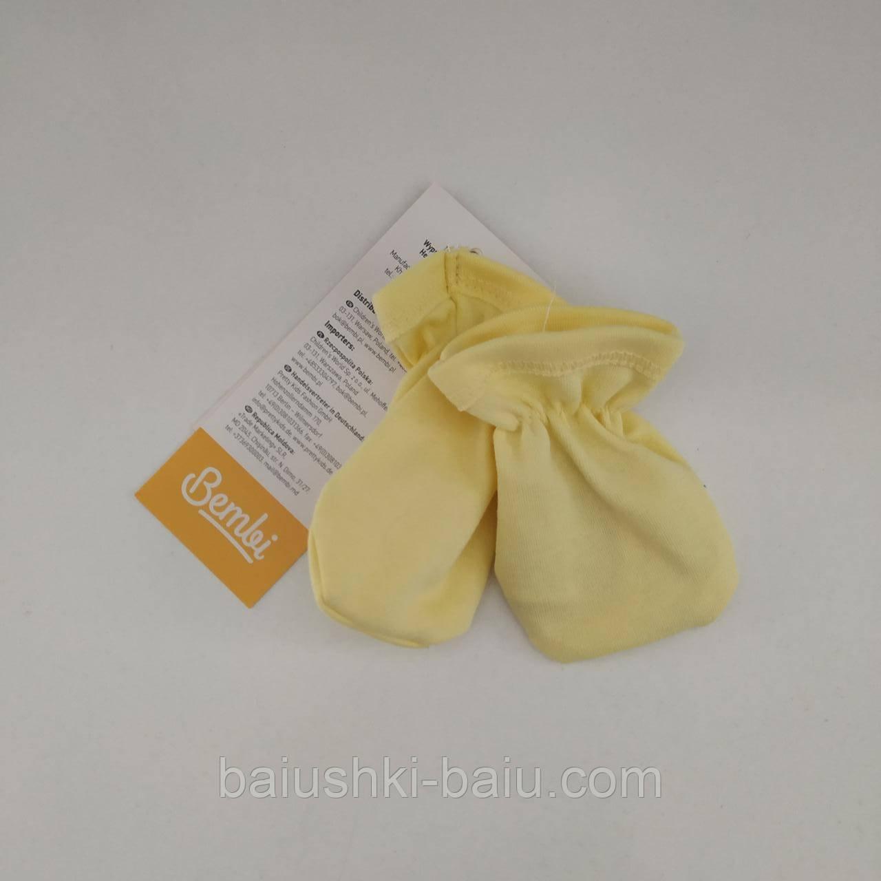 Рукавички царапки для новорожденных, 0-3 мес.