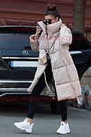 Женский зимний матовый пуховик-одеяло на завязках,бежевого цвета