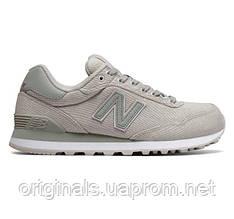 Классические кроссовки New Balance 515 женские