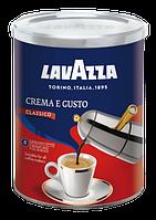 Кофе мол. Lavazza Crema e Gusto Classico 250г ЖБ