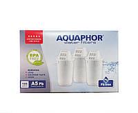 Фильтр для воды Аквафор Сменный модуль для кувшина А5 Pb ( комплект 3 шт.)