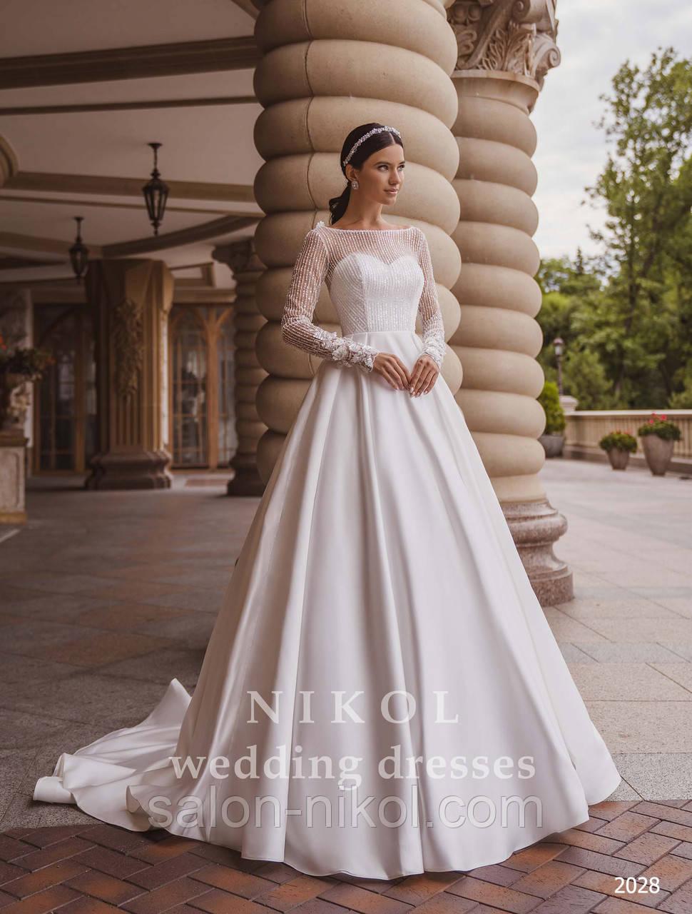 Свадебное платье № 2028