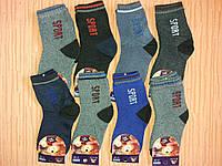 Носки детские теплые махровые на мальчиков 1-3 года.. От 6 пар по 11грн, фото 1