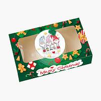 Упаковка для пряников с прозрачным окном - С Рождеством! №2 - 200х115х50 мм