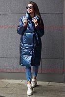 Женский зимний глянцевый пуховик-одеяло на завязках,синего цвета