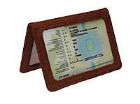 Обложка для водительских документов прав удостоверений ID паспорта SULLIVAN odd11(5) светло-коричневый, фото 1