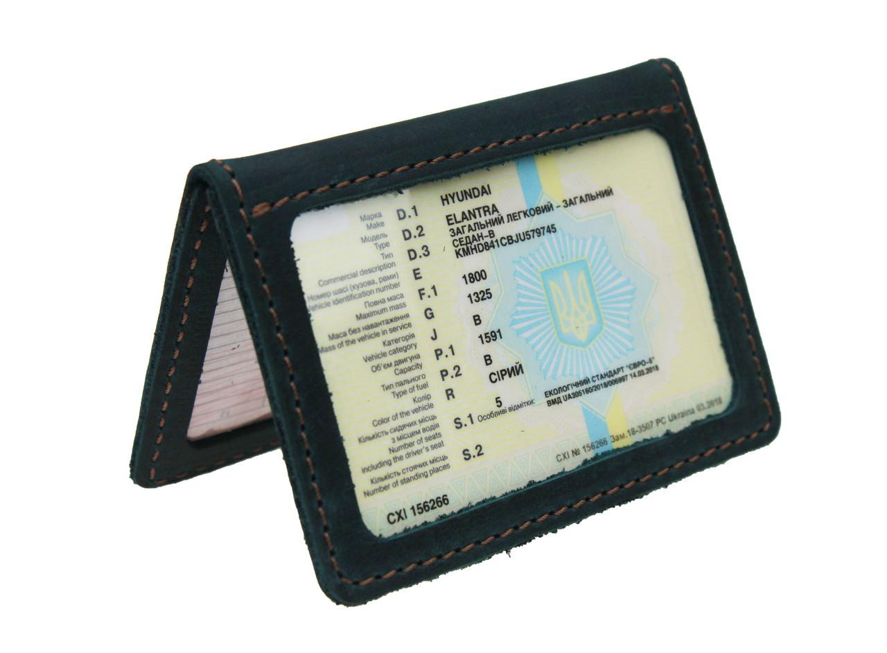 Обложка для водительских документов прав удостоверений ID паспорта SULLIVAN odd12(5) зеленая