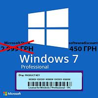 Windows 7 Professional, 32/64bit, Genuine License Key