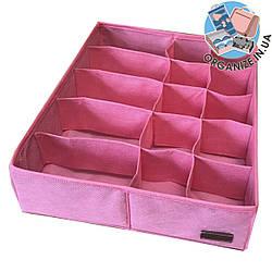 Органайзер-коробочка для белья с двумя типами ячеек ORGANIZE (кэнди)