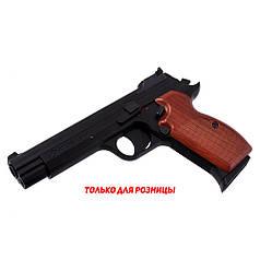 Пистолет пневматический P210