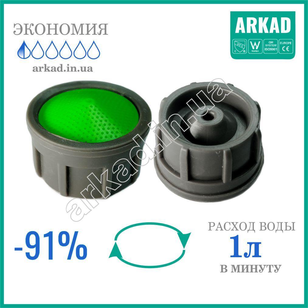 "Насадка на кран для экономии воды ""Туман"" ― 1 л/мин (N1L)"