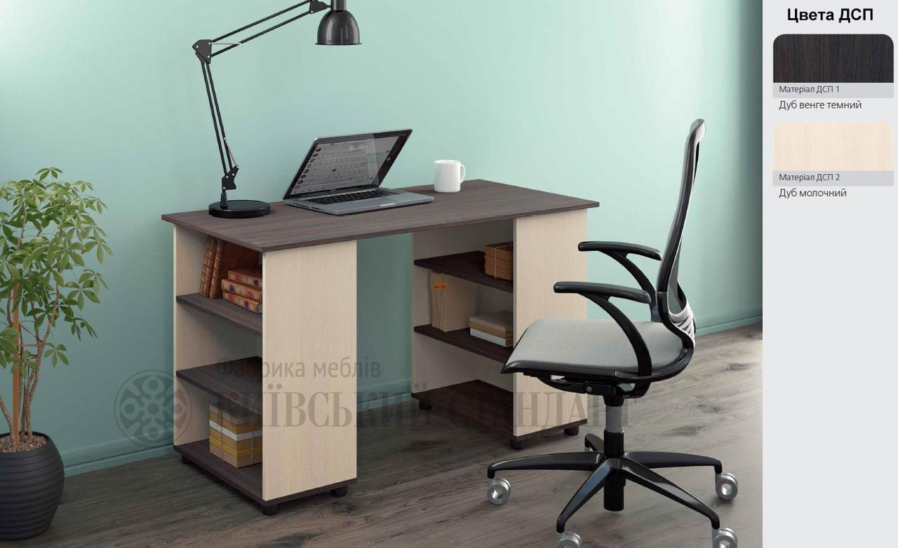 Письменный стол СТ-04, производитель Киевский стандарт