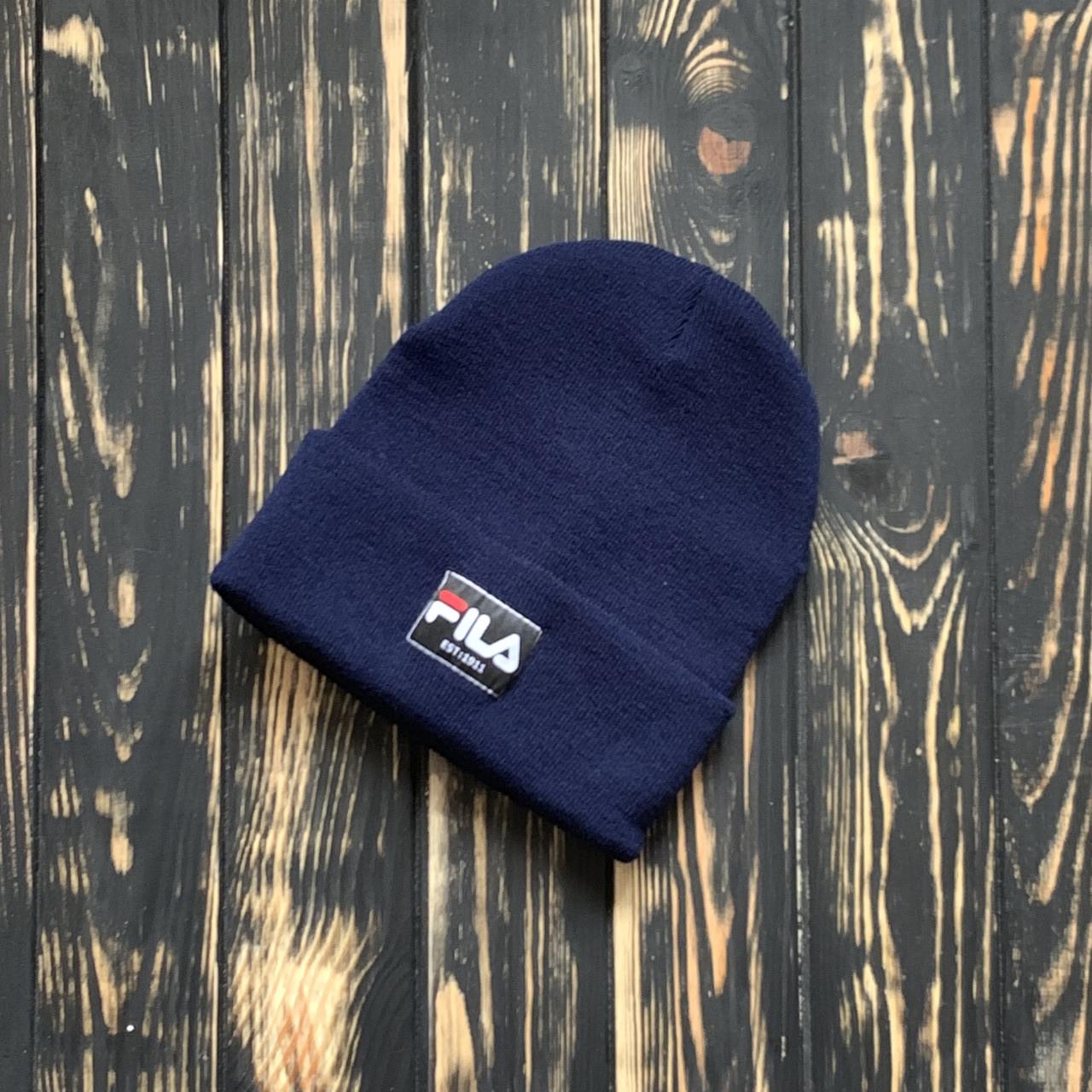 Мужская шапка Fila (Фила) синяя, зимняя