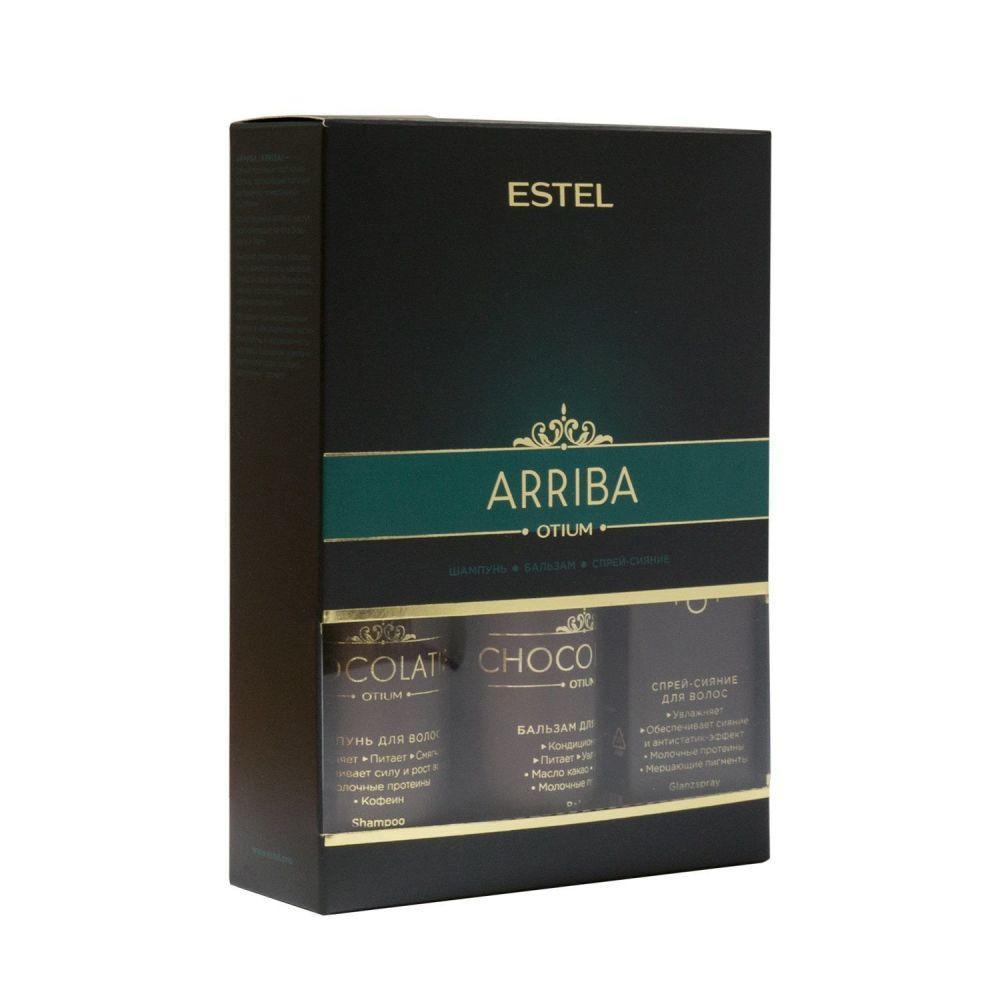Набор средств для волос ARRIBA Estel Otium Chocolatier