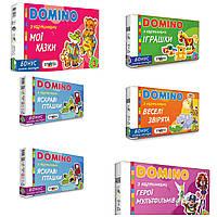 Игра Домино для детей  (развивающая) Strateg 30665 677 30668 30669 679
