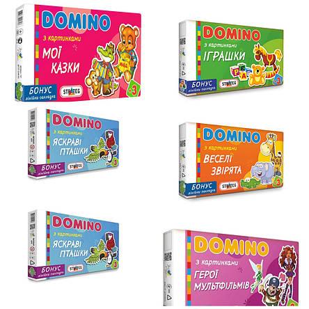 Игра Домино для детей  (развивающая) Strateg 30665 677 30668 30669 679, фото 2