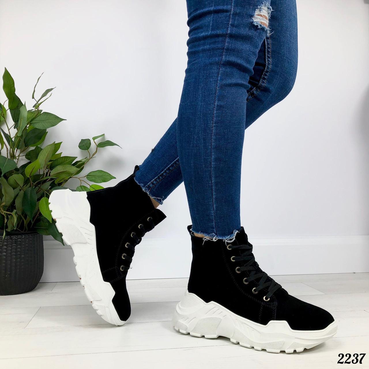 ТОЛЬКО на 23 см! Женские осенние ботинки черные натуральная замша