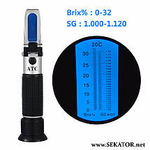 Рефрактометр для пива RSG-32 ATC Brix 0-32% SG wort 1,000-1,120, фото 3