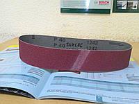 Шлифовальная лента для станка Гриндер LS309XH Klingspor p120