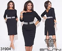 Нарядное платье в большом размере ( черный ) Размеры: 48,50,52,54,56,58,60,62