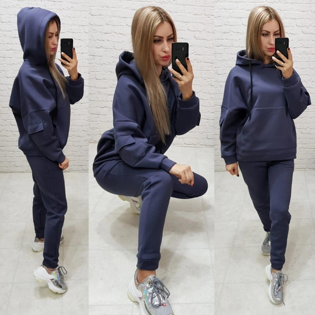 Женский теплый спортивный костюм  ПД799