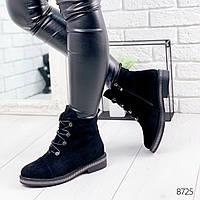 Ботинки женские Atkis черные 8725 ЗИМА