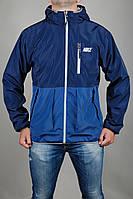 Ветровка мужская Nike 1023 Тёмно-синяя