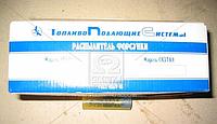 Распылитель Т 16,25,28,40 (в контейнере) (пр-во ЯЗДА) 33.1112110-260 (16S3)