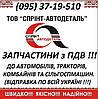 Патрубок (шланг) радиатора ГАЗ-3307, ЗМЗ подводящий 38х5х250 (покупн. ГАЗ), 3307-1303010