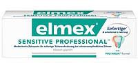 Elmex Sensitive Professional Зубная паста для превентивного ухода за чувствительными зубами 75 мл