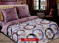 Комплект постельного МЕЛОДИЯ полуторный