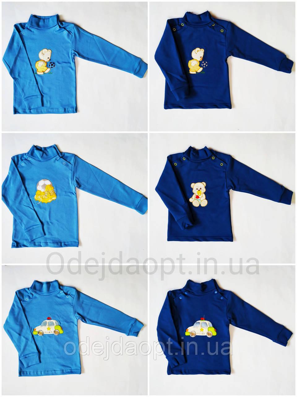 Детская теплая водолазка для мальчика на плече на кнопках 1,2,3,4,5,6 лет