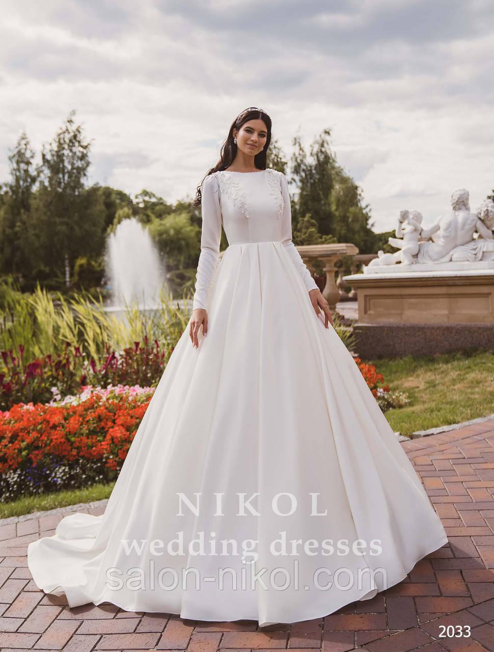 Свадебное платье № 2033
