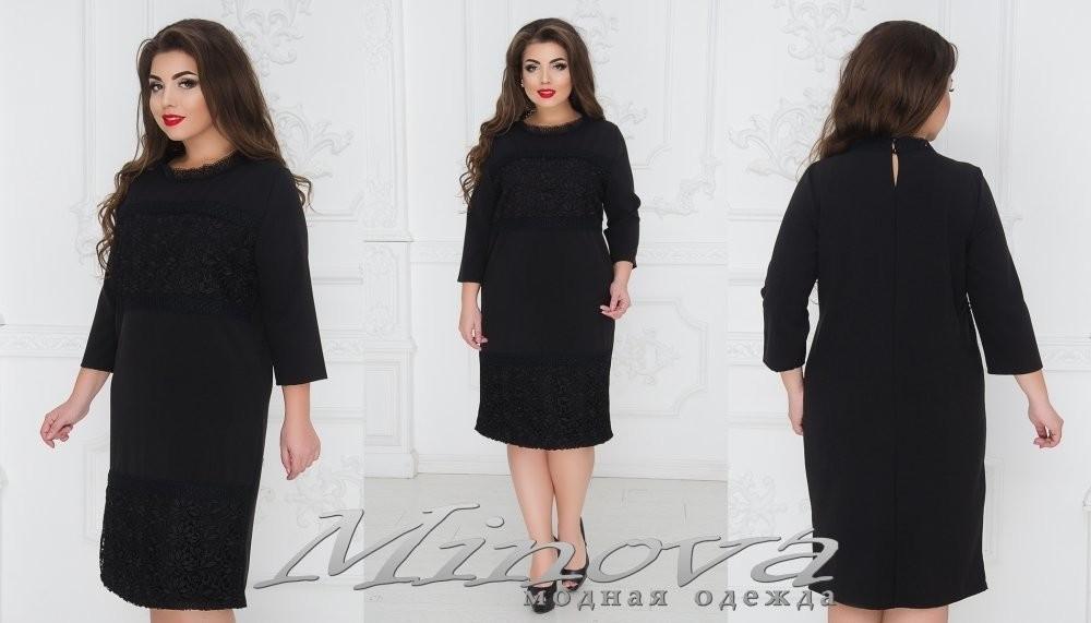 """Элегантное женское платье ткань """"Костюмная+кружево"""" 52 размер батал"""