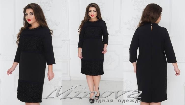 """Элегантное женское платье ткань """"Костюмная+кружево"""" 52 размер батал, фото 2"""