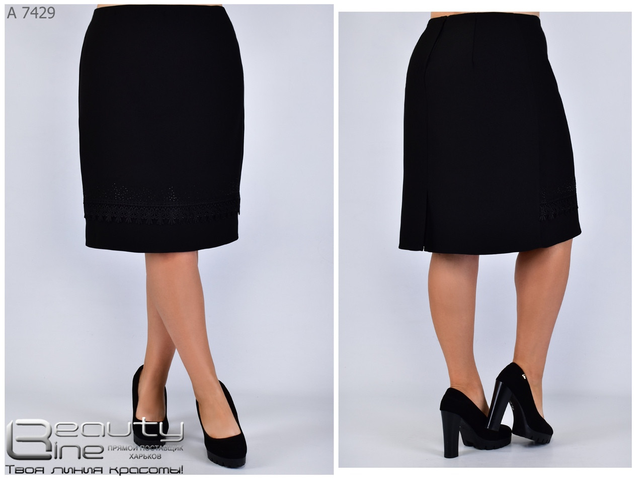 Женская юбка, батал Размеры 48.50.52.54.56.58.60.62