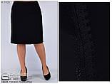 Женская юбка, батал Размеры 48.50.52.54.56.58.60.62, фото 2