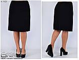 Женская юбка, батал Размеры 48.50.52.54.56.58.60.62, фото 4