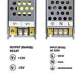 Блок питания Professional DC12 100W 8,3А 140*49*29, фото 3