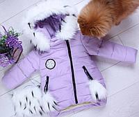 Куртка зимняя #45412 для девочек. 3-4-5-6-7-8 лет (98-128 см). С меховой сумочкой! Сиреневая. Оптом.