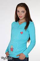 """Облегающий лонгслив для беременных """"Liv heart"""", аквамарин, фото 1"""