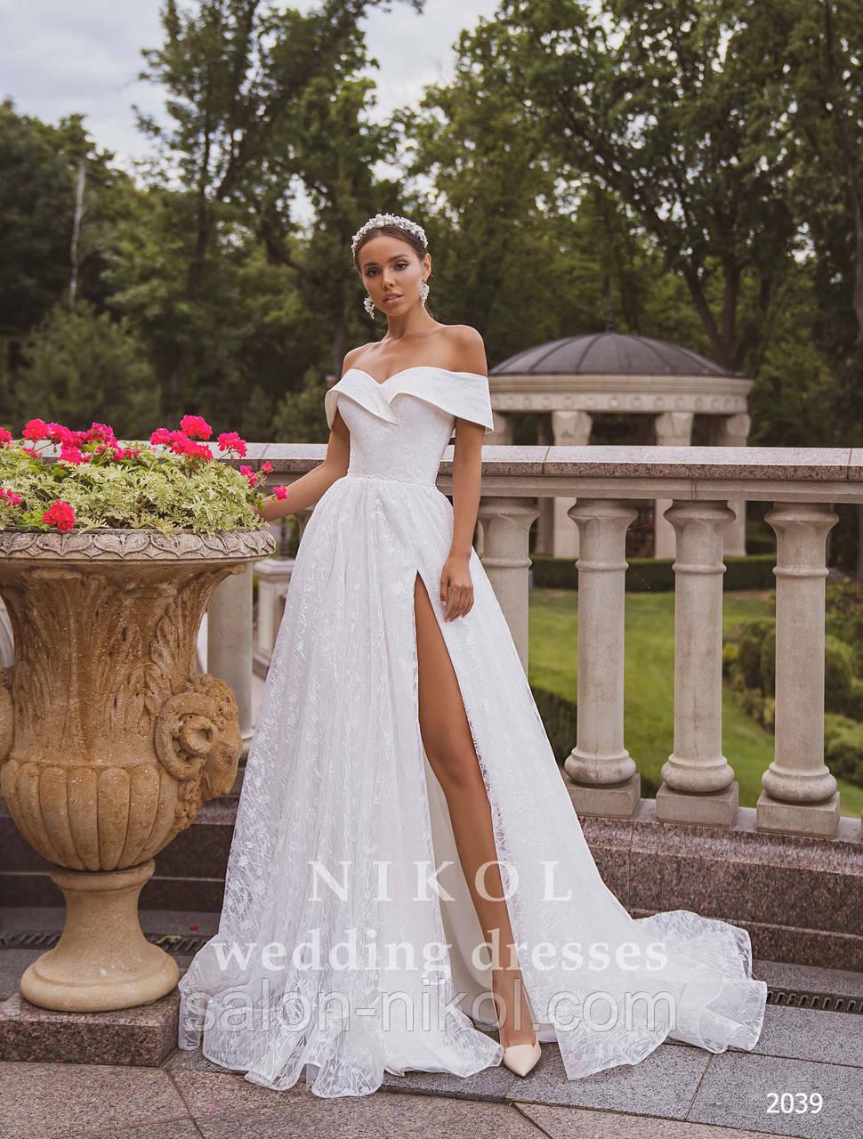 Свадебное платье № 2039