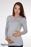 """Облегающий лонгслив для беременных """"Liv heart"""", серый, фото 1"""