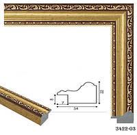 Рамка из багета (С)3422-3