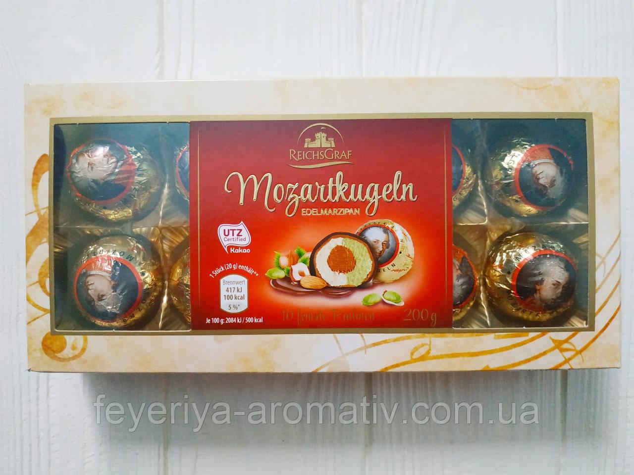 Марципановые конфеты в шоколаде ReichsGraf Mozartkugeln 200g (Германия)