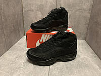 Зимние мужские кроссовки Nike Air Max 95 термо