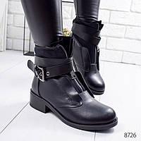 Ботинки женские Wix черные 8726 ЗИМА